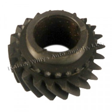 Transmission 2nd Speed Gear, 41-45 MB, GPW with T-84 Transmssion