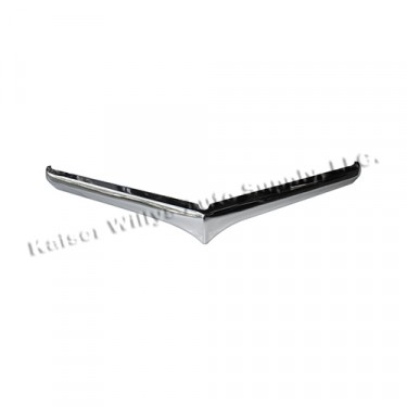Upper Chrome Horizontal Grille Bar, Top, 50-64 Truck, Station Wagon, Jeepster