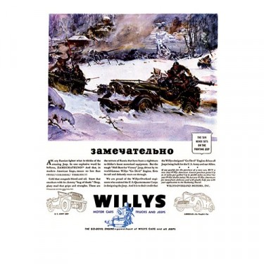 Vintage Willys Ad Russian Front