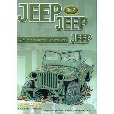 Jeep Jeep Jeep NO. 2 Manual Fits 41-71 Jeep & Willys